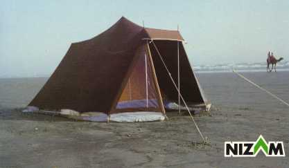 & NIZAM TENTS u0026 CANVAS PRODUCTS
